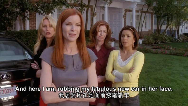 rub-sth-in-ones-face-desperate-housewives